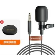 SANSUI 山水 W001 领夹式有线手机麦克风 3.5mm接口