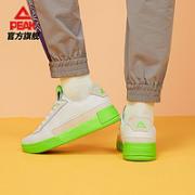 PEAK 匹克 态极系列  E93097B 男子休闲运动鞋