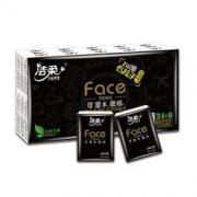 C&S 洁柔 黑face 无香手帕纸 4层6片30包9.9元包邮