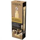 L'Oréal Paris 欧莱雅 金致臻颜松露奢养肌活眼霜15ml¥73.80 比上一次爆料上涨 ¥3.32