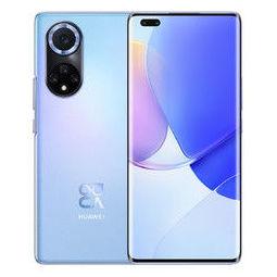 HUAWEI 华为 nova 9 Pro 4G手机 8GB+256GB 9号色