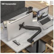 Humanmotion 松能 T6-1B 电脑显示器支架