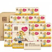 PLUS会员!Tr阿lin 泉林本色 母婴系列 抽纸 3层133抽15包(140*188mm)