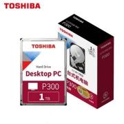 TOSHIBA 东芝 1TB 台式机机械硬盘 64MB 7200RPM SATA接口 P300系列(HDWD110)