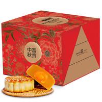 DXC 稻香村 富贵中秋月饼 礼盒装  620g