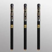 M&G 晨光 AGPA4801 孔庙祈福 中性笔 0.5mm 3支装3.8元包邮(需用券)