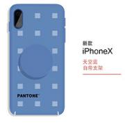 NOHON 诺希 苹果系列 手机壳¥5.10 2.3折