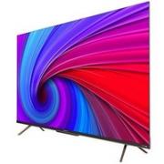 PLUS会员!SKYWORTH 创维 65G22 Pro 液晶电视 65寸¥5249.00 8.7折 比上一次爆料降低 ¥750