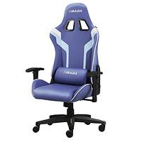 HBADA 黑白调 HDJY001 轻享版 暴风 家用电脑椅 蓝色无脚托