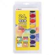 M&G 晨光 APL97619 可水洗水彩颜料 24色6.18元(需买9件,共20.2元)