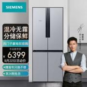 SIEMENS 西门子 BCD-478W(KM47EA16TI) 478升 对开门冰箱6399元包邮