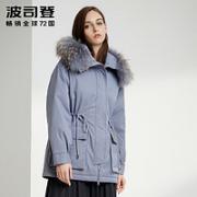 BOSIDENG 波司登 女士短款羽绒服 B90141340¥599.00 3.0折