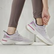 QIAODAN 乔丹 风行10代 BM22210210 女士跑鞋