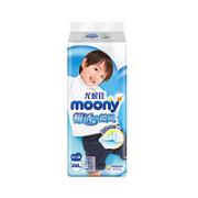 moony 畅透系列 婴儿拉拉裤 XXL26片