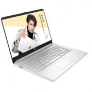 HP 惠普 星14 青春版 14英寸笔记本电脑 (R7-5700U、16GB、512GB SSD)4399元包邮