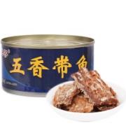 PLUS会员:海优客 渤海湾五香带鱼罐头 150g*8件34.9元包邮(合4.98元/件)
