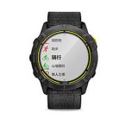 GARMIN 佳明 Enduro 耀银版 多功能运动手表¥5990.00 8.0折 比上一次爆料降低 ¥100
