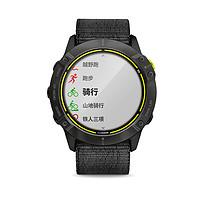 GARMIN 佳明 Enduro 耀银版 多功能运动手表