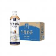88VIP:KIRIN 麒麟 午后奶茶经典原味 500ml*15瓶*3件