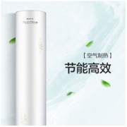 GREE 格力 空气能热水器家用200升 WiFi智能 水电分离 水之逸SXT200LCJW/E-3j5099元