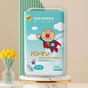 PLUS会员:ANPANMAN 面包超人 微风轻柔系列 婴儿纸尿裤 M48片64元包邮(需用券)