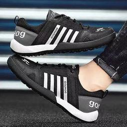 LBPX 休闲鞋轻便软底韩版布鞋
