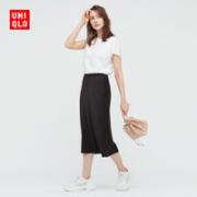UNIQLO 优衣库 433282 女士半身裙¥79.00 10.0折 比上一次爆料降低 ¥20
