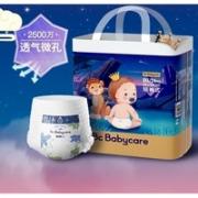 babycare 皇室星星的礼物 婴儿拉拉裤 XXL 24片