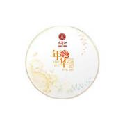 Changninghong Tea 昌宁红 年华熟普洱茶饼 200g¥9.90 0.9折 比上一次爆料降低 ¥10