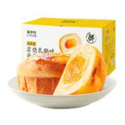 LYFEN 来伊份 咸蛋黄岩烧乳酪面包 480g¥10.79 1.8折