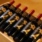PLUS会员:JAVA 佳沃 醇美汇酒庄 候鸟珍藏赤霞珠 干红葡萄酒 750ml*6 整箱装
