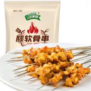 LIUHE 六和美食 鸡膝软骨串 480g¥17.65 3.5折 比上一次爆料降低 ¥0.25