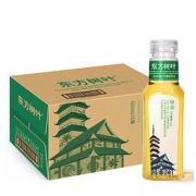 NONGFU SPRING 农夫山泉 东方树叶绿茶500ml*15瓶 茶饮料 整箱装(新老保质期随机发货)53.9元(需买2件,共107.8元)