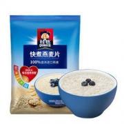QUAKER 桂格 早餐谷物 无额外添加蔗糖 膳食纤维 快煮 快熟 燕麦片 1000克13.43元(需买2件,共26.86元)