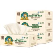 PLUS会员:Tr阿lin 泉林本色 卷纸 3层180g10卷¥8.45 3.1折 比上一次爆料降低 ¥2.65