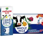 Arla 爱氏晨曦 麦之悠  全脂纯牛奶 200ml*10¥15.47 3.9折 比上一次爆料降低 ¥0.28