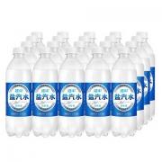 88vip:YANZHONG 延中 盐汽水 600ml*40瓶*2件91.63元包邮(合45.81元/件,多重优惠)