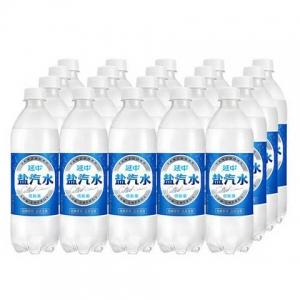 88vip:YANZHONG 延中 盐汽水 600ml*40瓶*2件