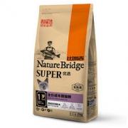 PLUS会员:Nature Bridge 比瑞吉 优选系列 深海鱼油成猫猫粮 2kg68.5元包邮(双重优惠)