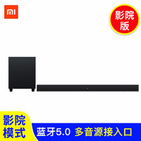 MI 小米 MDZ-35-DA 电视音箱
