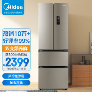 Midea 美的 BCD-318WTPZM(E) 多门冰箱 318L 星际银
