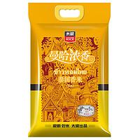 TAILIANG RICE 太粮 曼哈浓香 泰国香米 5kg
