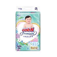GOO.N 大王 花信风系列 婴儿纸尿裤 L 56片