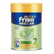 Friso 美素佳儿 金装系列 婴儿奶粉 国行版 2段 400g74元