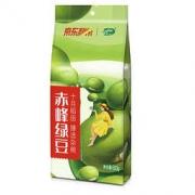 SHI YUE DAO TIAN 十月稻田 赤峰绿豆(东北 杂粮 粗粮 大米伴侣 可发豆芽 打豆浆) 500g
