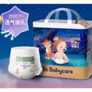 babycare 皇室星星的礼物 婴儿拉拉裤 XL 28片