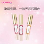 CANMAKE 井田 日本高保湿唇膏口红 2.7g¥16.00 2.1折