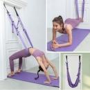 Calliven空中瑜伽绳一字马开胯倒立后弯下腰训练器门上拉筋伸展带