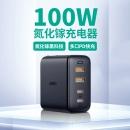 AUKEY 傲基 PA-B7 氮化镓GaN充电器 100W多口2C2A快充PD充电头适用苹果手机macbook笔记本 黑色