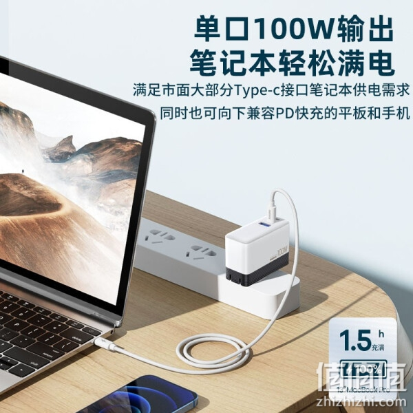 REMAX 睿量 RP-U99 100WGaN氮化镓充电器套装 多口快充 PD充电头 适用苹果13 华为 iphone13 笔记本 100W氮化镓+2米双C口100W数据线